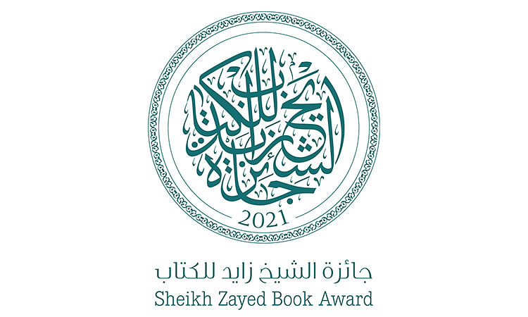 Sheikh Zayed Book Award receives 1,000 entries for 16th edition