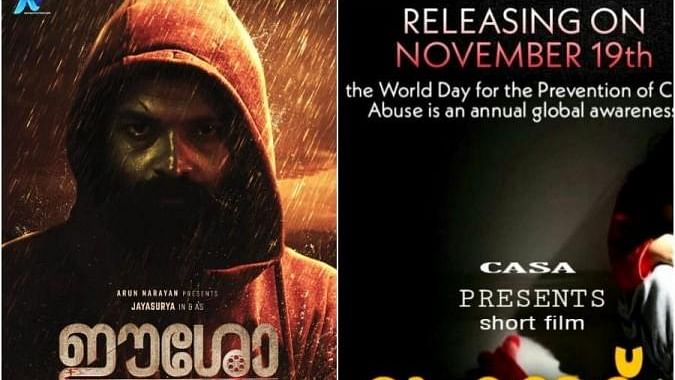 Religious fanaticism grips Kerala: After 'Eesho', extremists announces movie named Muhammad
