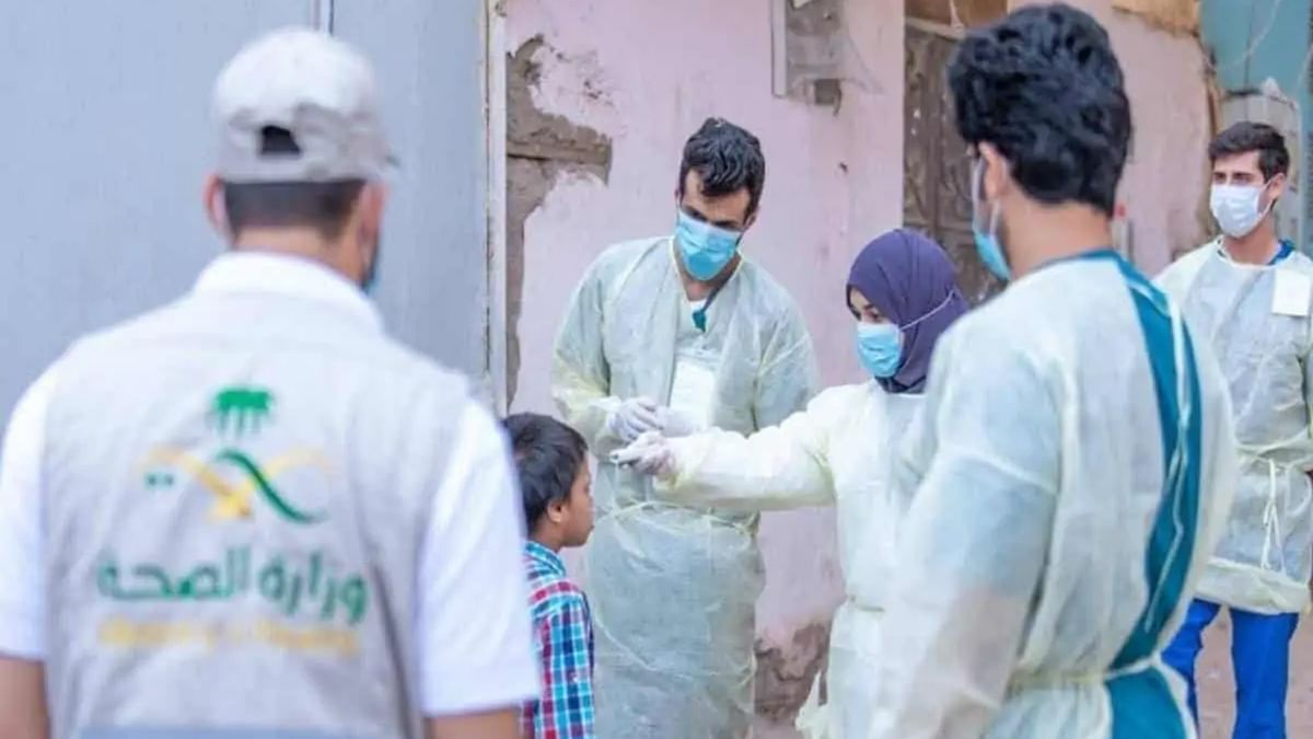 Saudi Arabia offers compensation to families of health workers who died of COVID