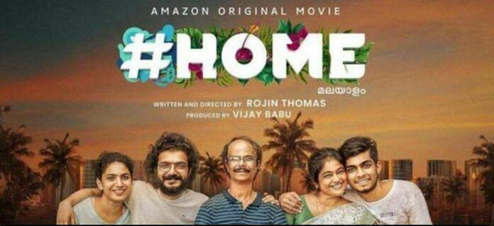 Hindi remake of Malayalam film '#Home' in the works