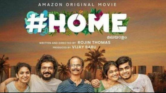 #Home movie review: Indrans as Oliver Twist with a twist is a precious Onam gift