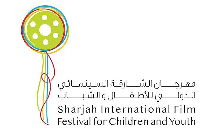 Sharjah International Film Festival starts on October 10