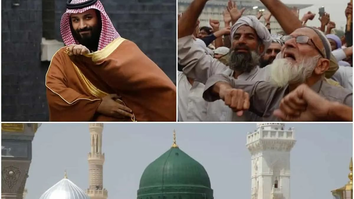 News of theatres in Madinah spark outrage across India & Pakistan