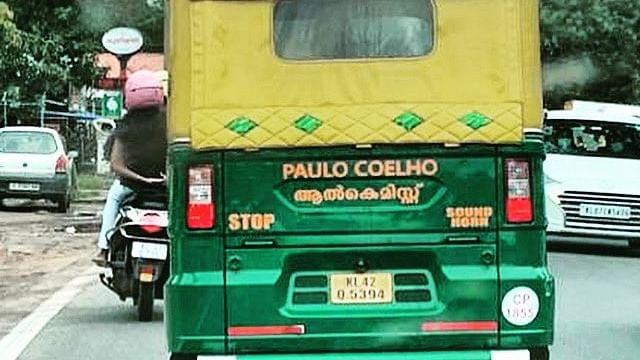 Paulo Coelho posts picture of Kerala autorickshaw with his name written on it