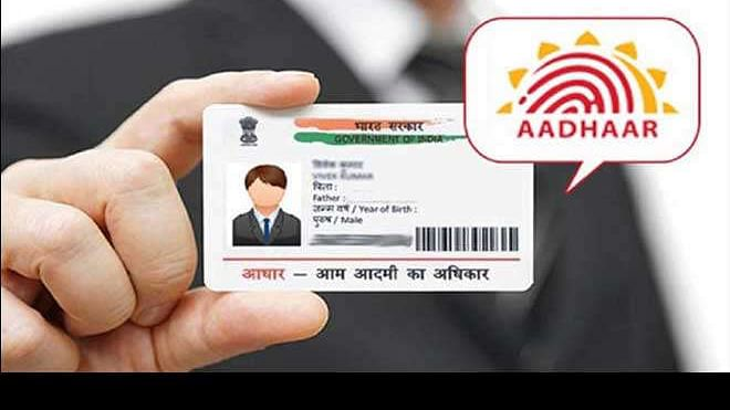 Father's/husband's names on Aadhar Cards to be replaced by 'Care Off'