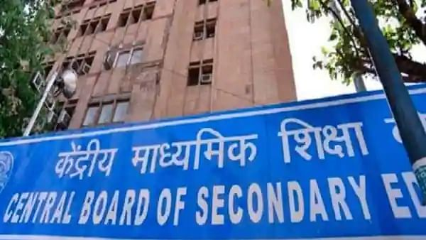 CBSE Board exams 2021: Semester 1 exams likely to be held in mid-November 2021