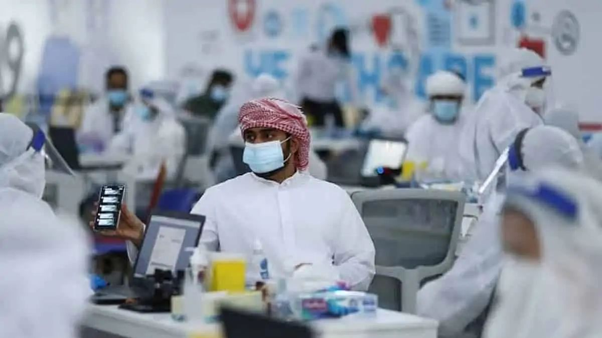 Dubai eased COVID-19 guidelines following vaccination drive