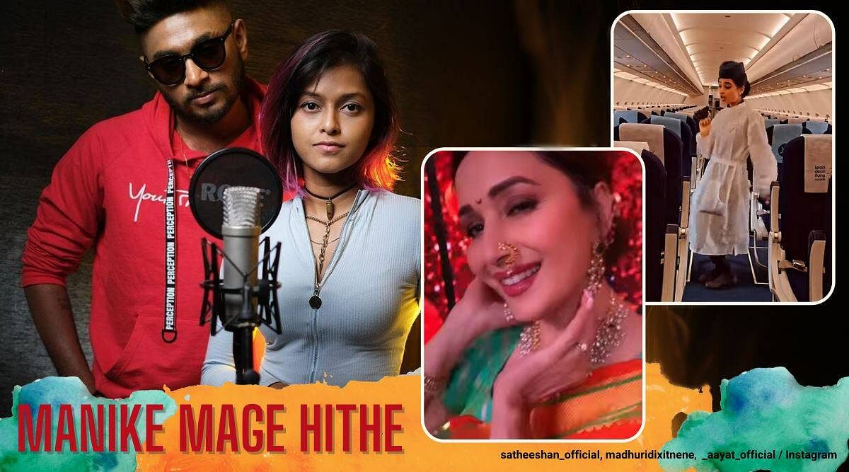 Sri Lankan song 'Manake Mage Hithe' goes viral in India; Tiger Shroff, Madhuri Dixit-Nene groove to hit track