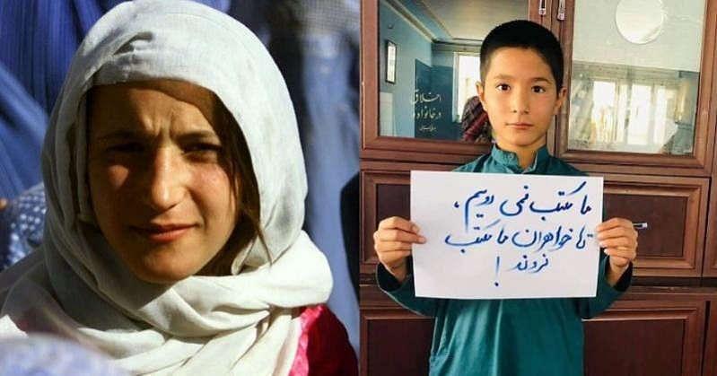 UNESCO calls on Afghanistan's new rulers to ensure girls' schools reopen