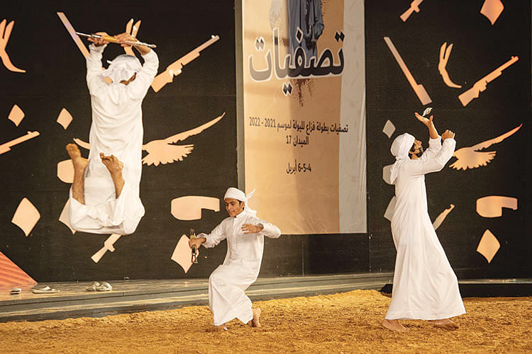 Emirati youth to perform Youlah