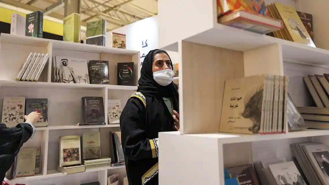 Saudi readers finally get to read banned books