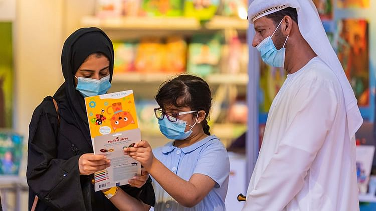 40th Sharjah International Book Fair begins on November 3 with the theme, 'There is always a right book'