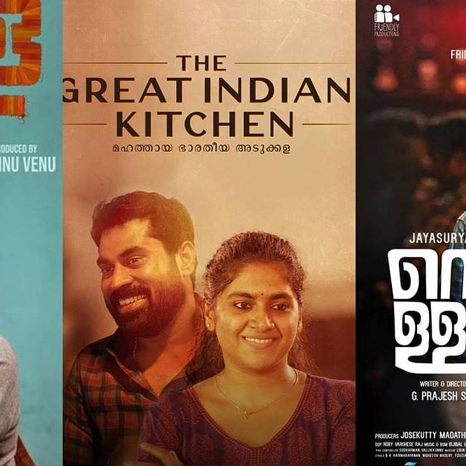 51st Kerala state film awards: Anna Ben, Jayasurya, Jeo Baby win big