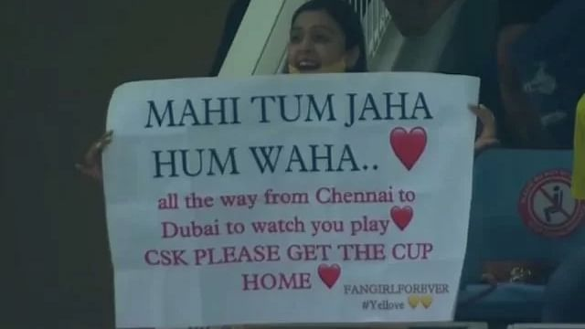 Dhoni's fan travels from Chennai to Dubai to watch him play, her banner goes viral