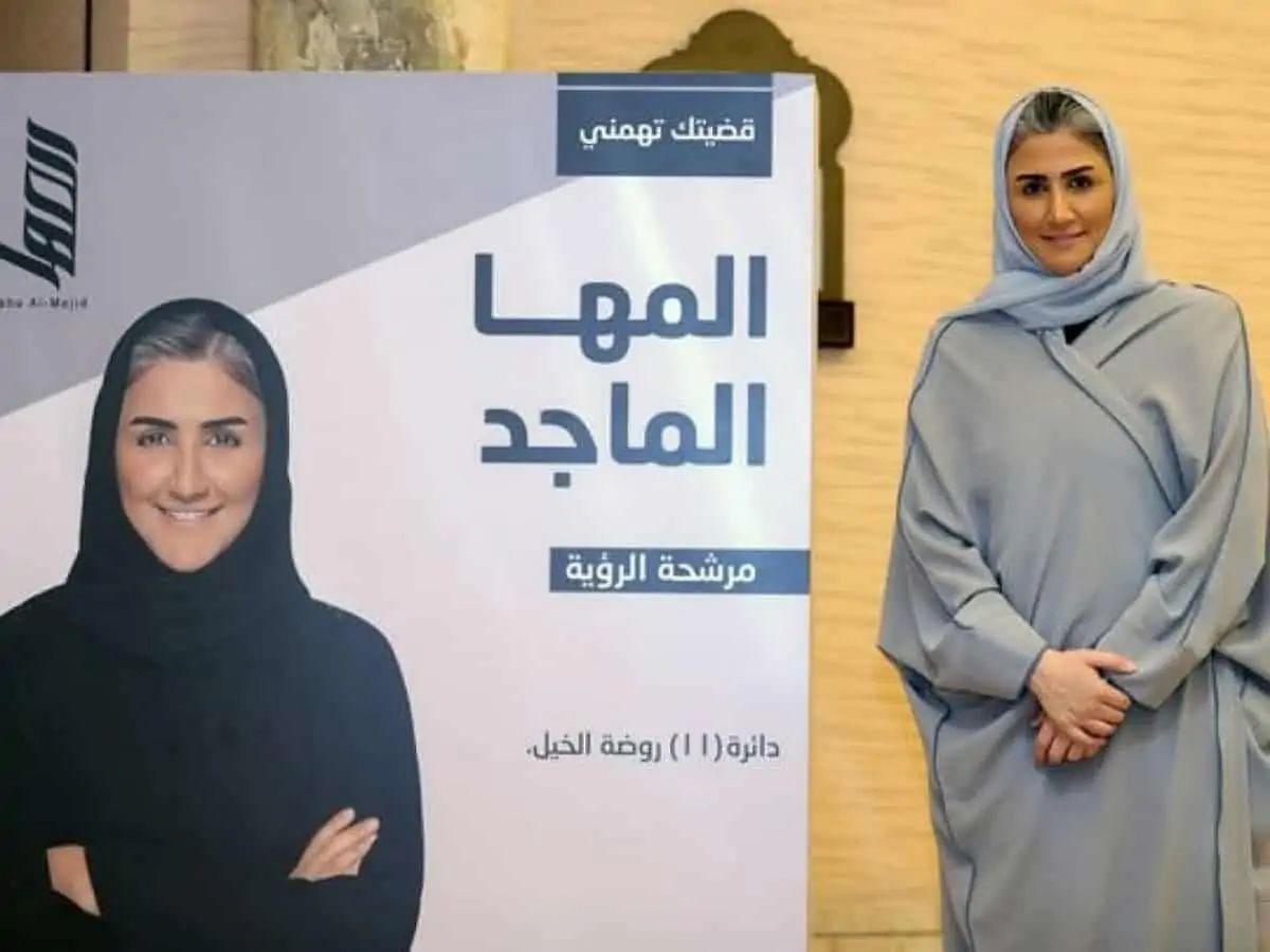 Qatar concludes legislative elections; no women in Shura Council