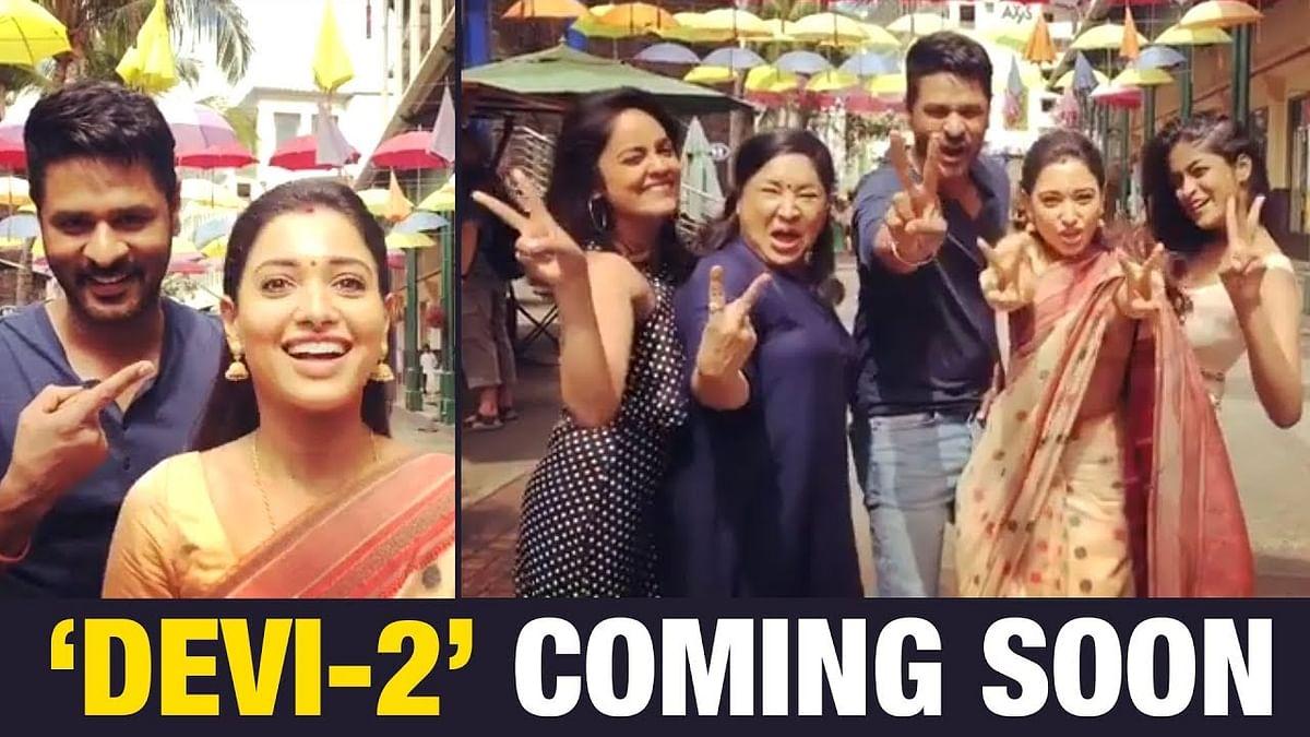 பிரபுதேவாவின் 'தேவி 2' படம் ரீலீஸ் தேதி அறிவிப்பு !