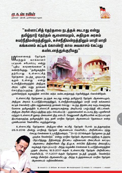 MK stalin statement - Page 1