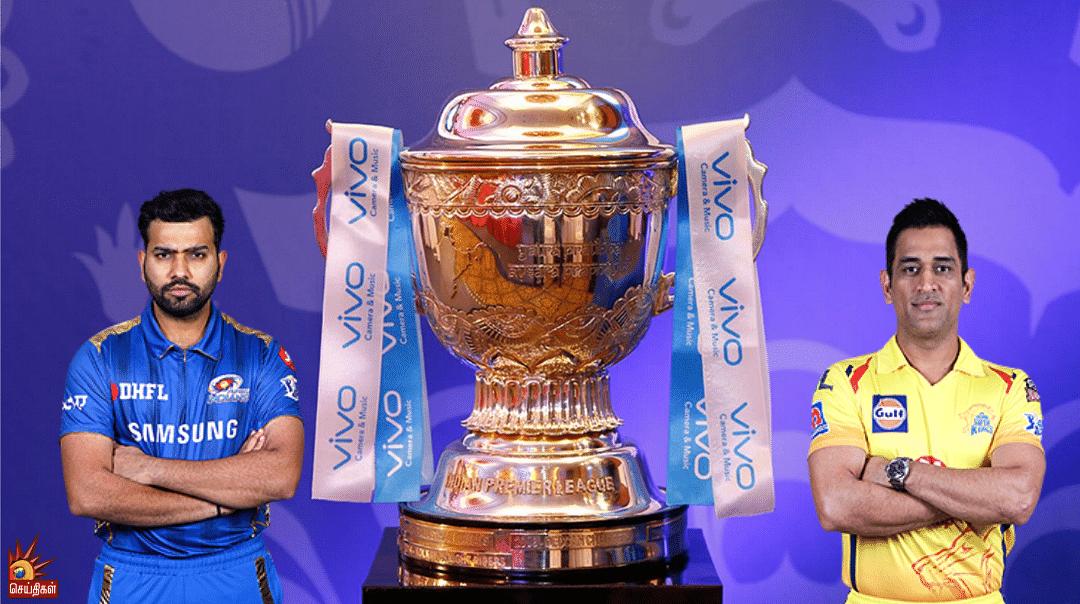 IPL 2019:நான்காவது முறையாக கோப்பையை வெல்லப் போவது யார் ? மும்பை சென்னை அணிகள் பலப்பரீட்சை!