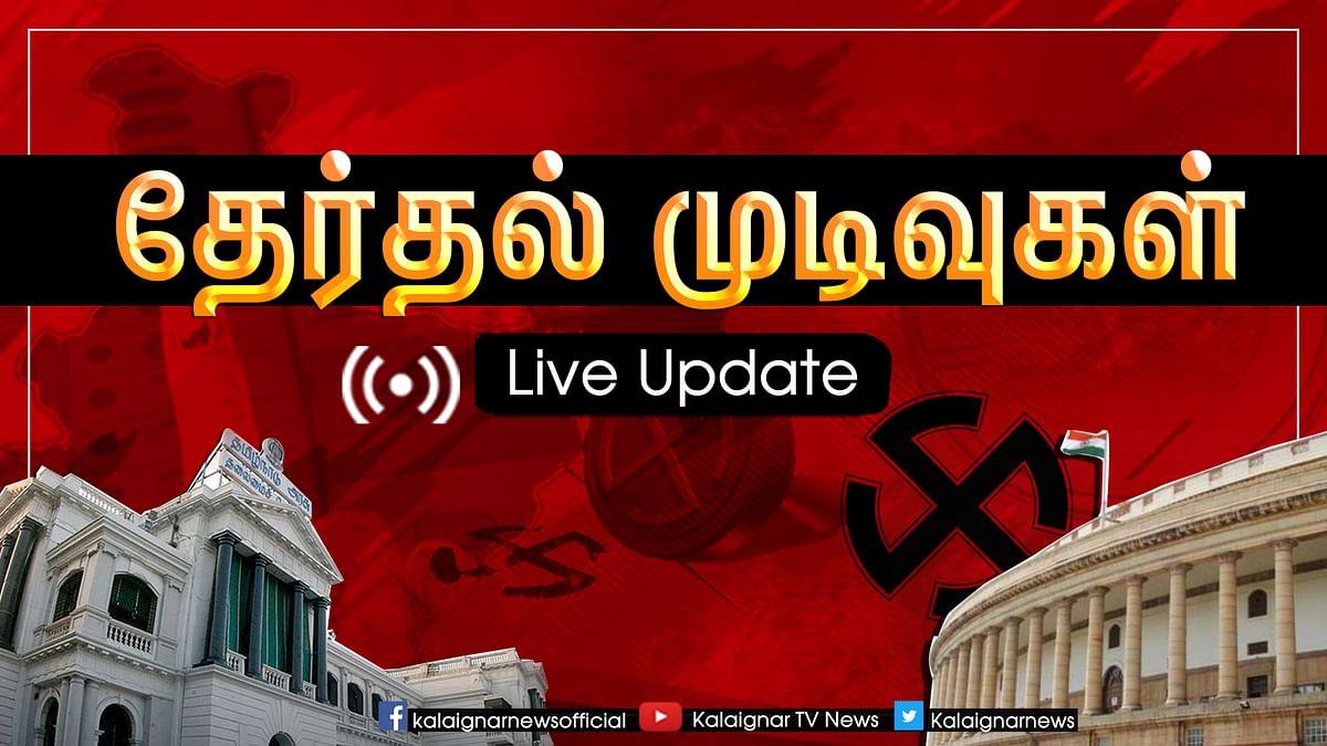 #LIVE UPDATES | தேர்தல் 2019 : தி.மு.க கூட்டணி வேட்பாளர்கள் அமோக வெற்றி !