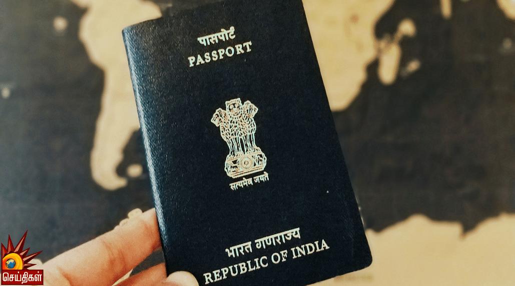 சென்னை : பாஸ்போர்ட் இல்லாமல் தங்கியிருந்த இலங்கை இளைஞர் கைது !
