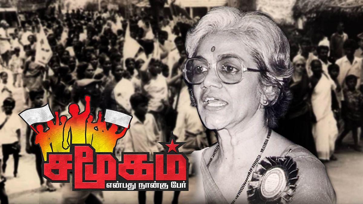 பெண் விடுதலைக்கான களப் போராளி - மைதிலி சிவராமன்