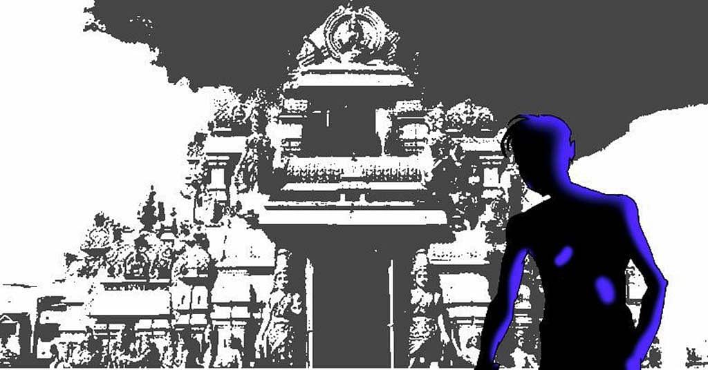 கொளுத்தும் வெயிலில் தலித் சிறுவனை நிர்வாணப்படுத்தி தரையில் தள்ளிய உயர்சாதியினர்!