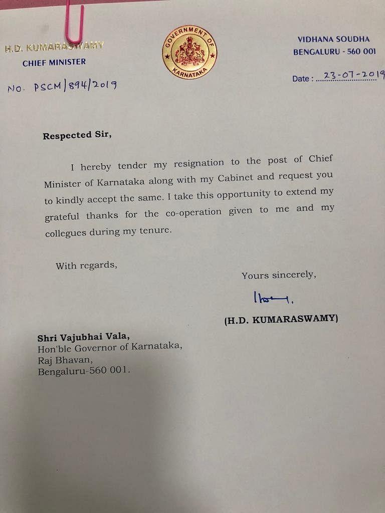 #LIVE கர்நாடக அரசியல் : ஆபரேஷன் கமலாவும் குமாரசாமியை துரத்தும் கர்மாவும்!