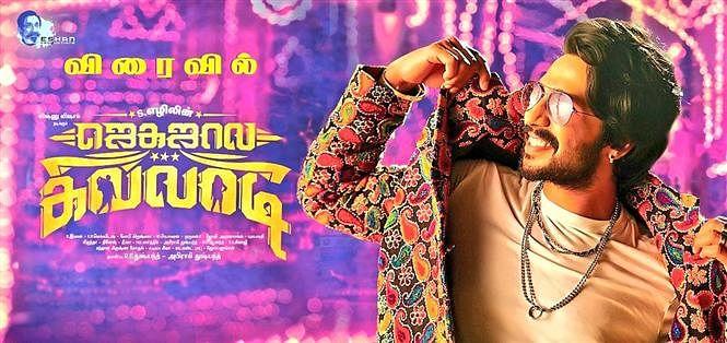 சினி அப்டேட்ஸ் 5 : ரஜினியைத் தொடர்ந்து தனுஷ்..? FIR -க்கு விளக்கம் என்ன..?