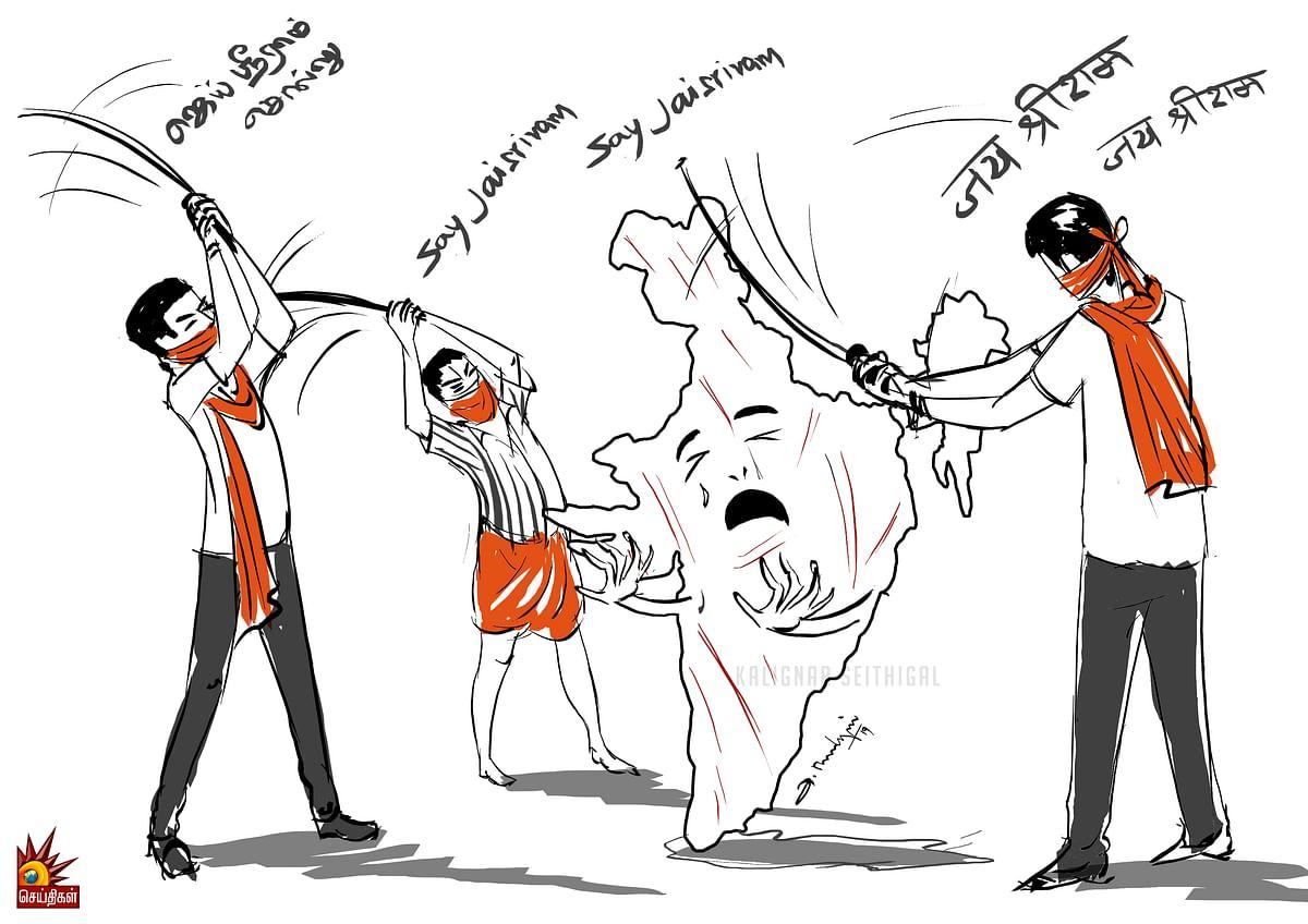'ஜெய் ஸ்ரீ ராம்' போர்க் குரலாகிவிட்டது; எதிர்காலம் கவலையளிக்கிறது - மோடிக்கு கடிதம் எழுதிய பிரபலங்கள்!