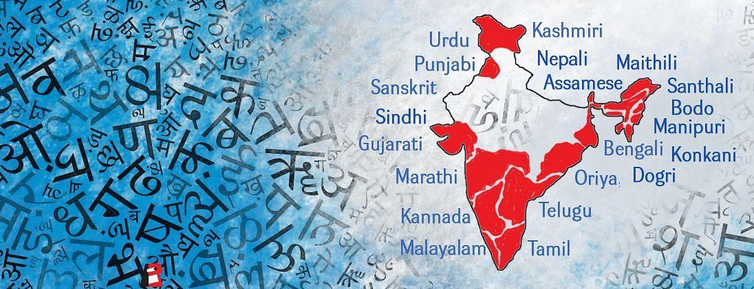 இந்தி பேசாத மாநிலங்களில் இந்தியை திணிக்க பட்ஜெட்டில் ரூ.50 கோடி நிதி ஒதுக்கீடு!