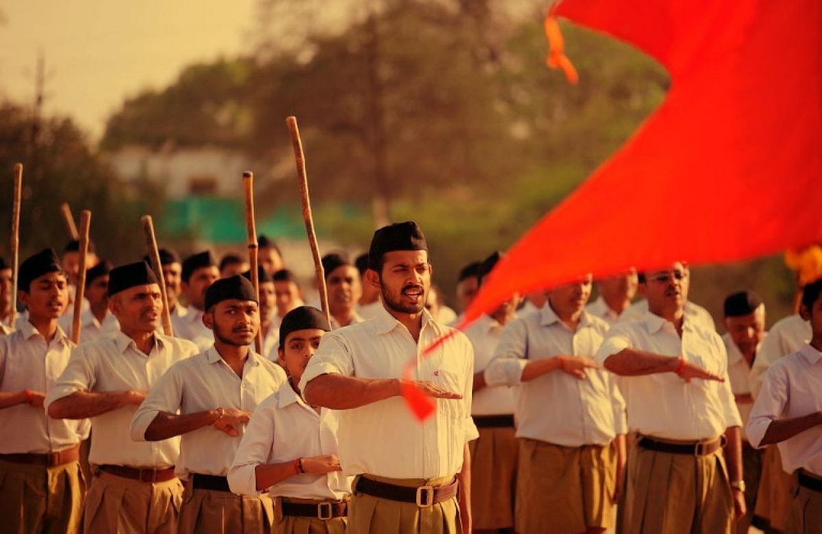 விடுதலைப் போராட்டத்தை காட்டிக் கொடுத்த RSS நாட்டுக்கு சேவை செய்ததா? பாடப் புத்தகத்தில் திரிப்பு வேலை!