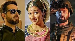 தேசிய திரைப்பட விருதுகள் - சிறந்த நடிகை கீர்த்தி சுரேஷ்; கே.ஜி.எஃப் படத்திற்காக 2 தமிழர்களுக்கு விருது