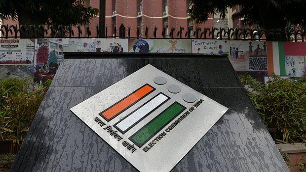கர்நாடகா : 15 தொகுதிகளுக்கான இடைத்தேர்தல் ஒத்திவைப்பு - உச்சநீதிமன்றத்தில் தேர்தல் ஆணையம் ஒப்புதல்!