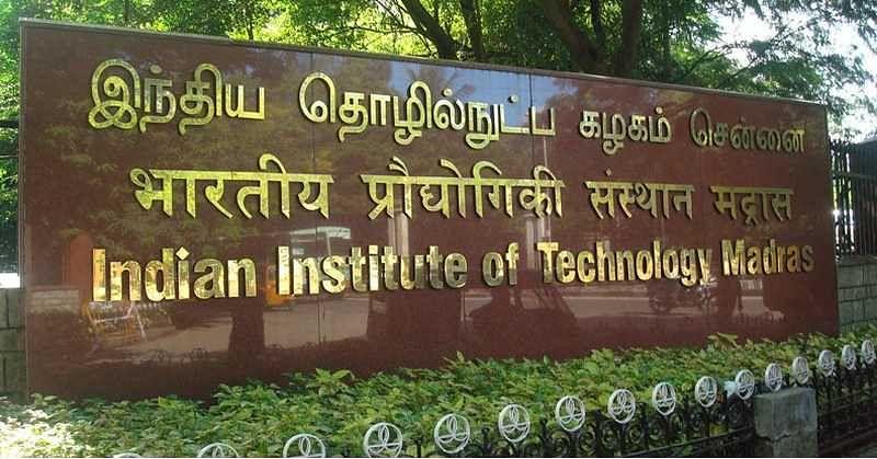 மாணவர்களுக்கு 10 மடங்கு கட்டண உயர்வு.. கல்லூரிகளுக்கு நிதி குறைப்பு : IIT-களை சீர்குலைக்கும் மத்திய அரசு!