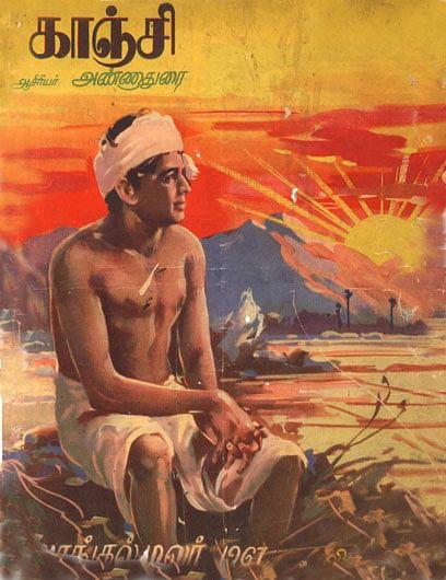 இந்தித் திணிப்பை எதிர்த்து ஆதிக்கவாதிகளுக்கு அன்றே பதிலடி கொடுத்த அண்ணா ! #HBDAnna