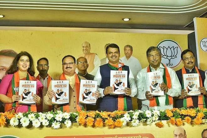 மகாராஷ்டிரா தேர்தல் : இஷ்டத்துக்கு வாக்குறுதிகளை அள்ளி வீசும் பா.ஜ.க - தற்போதைய உண்மை நிலை என்ன?