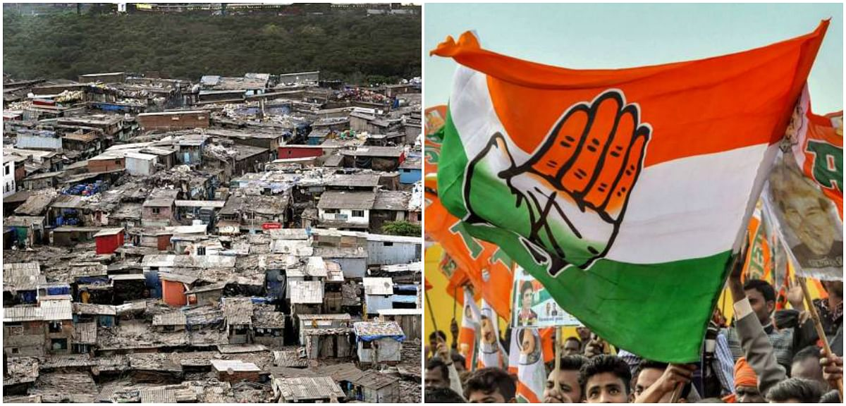 'தாராவி' காங்கிரஸின் கோட்டை... மீண்டும் நிரூபித்த தேர்தல் முடிவுகள்!