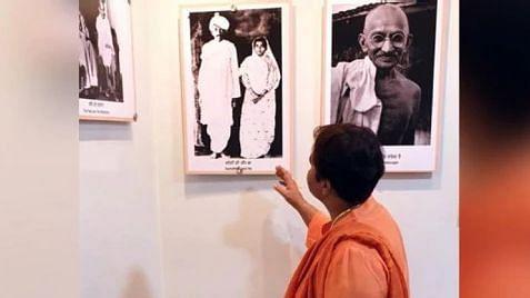 தேசத் தந்தையை 'மகன்' ஆக்கிய பா.ஜ.க எம்.பி : சர்ச்சை பேச்சால் பரபரப்பு!