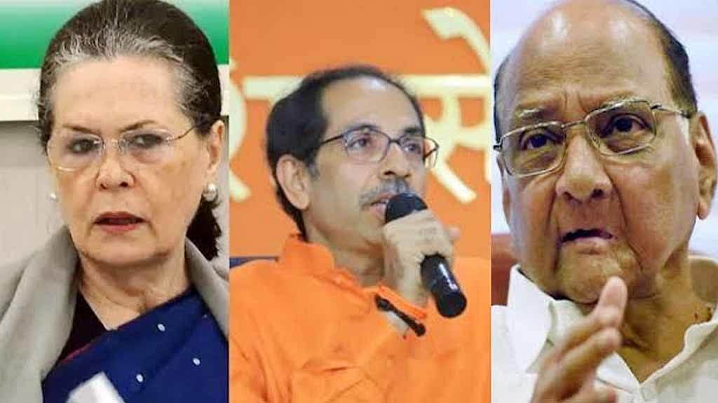 சிவசேனாவுக்கு ஆதரவு? : எதிர்க்கும் 2 காங்கிரஸ் தலைவர்கள் - ஜனாதிபதி ஆட்சியை நோக்கி மராட்டியம்?
