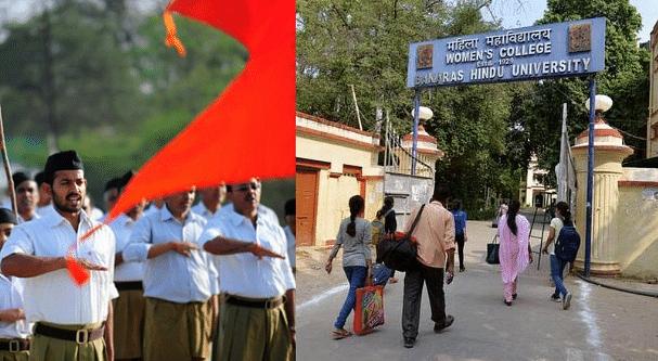 அத்துமீறி ஏற்றப்பட்ட RSS கொடியை அகற்றிய அதிகாரி மீது வழக்கு : இந்துத்துவா மயமாகும் கல்வி நிலையங்கள் ?