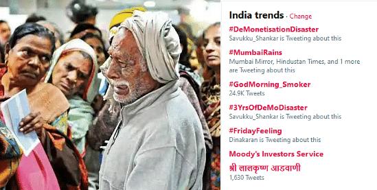 நவம்பர் 8.. இந்திய வரலாற்றில் மறக்க முடியாத நாள்..! ட்விட்டரில் ட்ரெண்டாகும் #DeMonetisationDisaster
