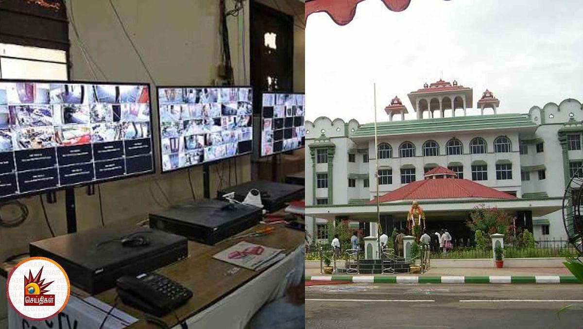 'வாக்கு எண்ணும் பணியின் CCTV நகலை வழங்குக' : தேர்தல் ஆணையத்துக்கு மதுரை ஐகோர்ட் உத்தரவு !