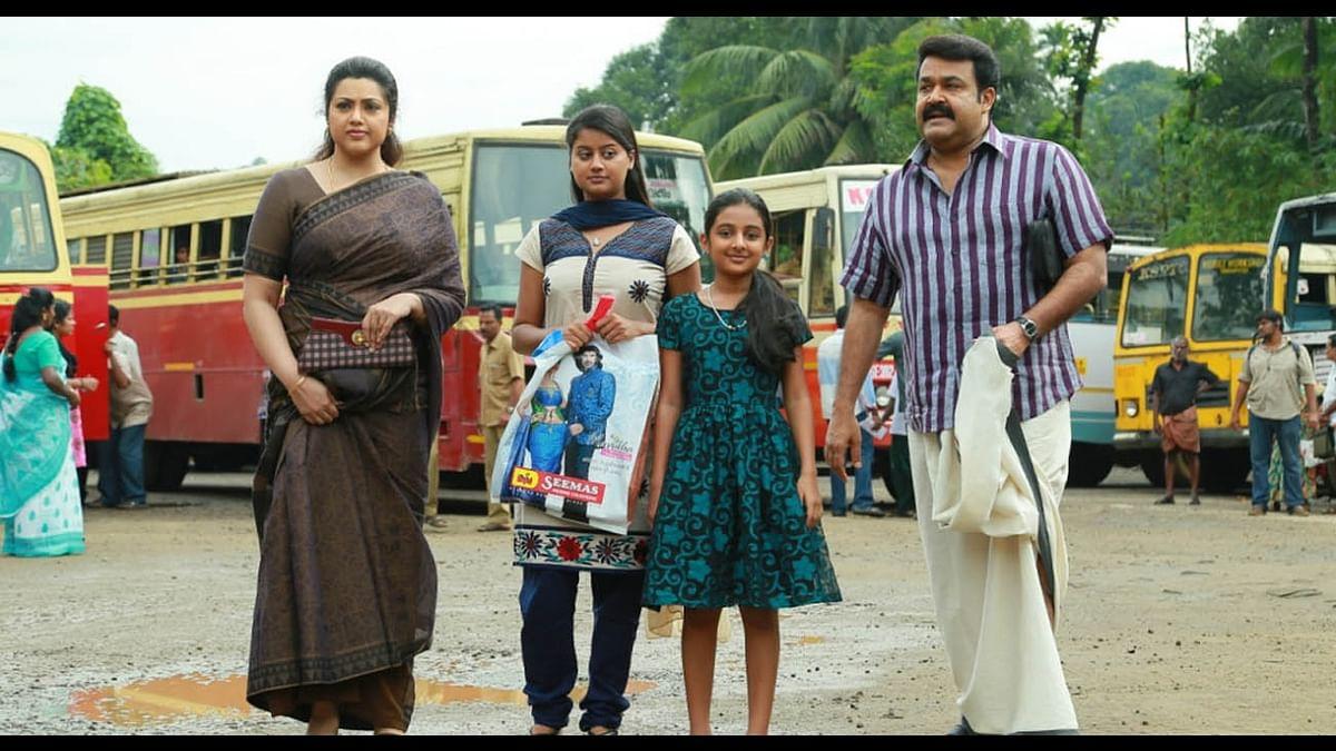 'ராம்' படத்துக்கு முன் உருவாகிறது 'த்ரிஷ்யம் 2' : வீடியோ வெளியிட்ட மோகன்லால்- ட்ரெண்டிங்கில் #Drishyam2 !