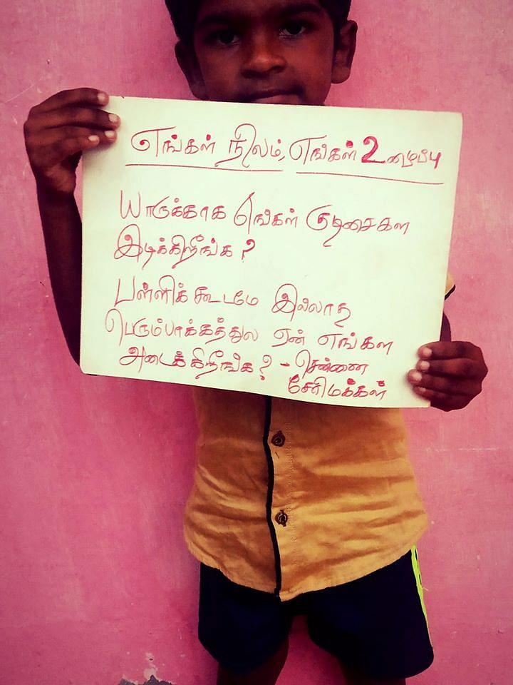 2000 ஏழைகளின் குடிசைகளை அறிவிப்பின்றி இடித்த எடப்பாடி அரசு : நடுத்தெருவுக்கு வந்த சென்னை பூர்வக்குடிகள் !