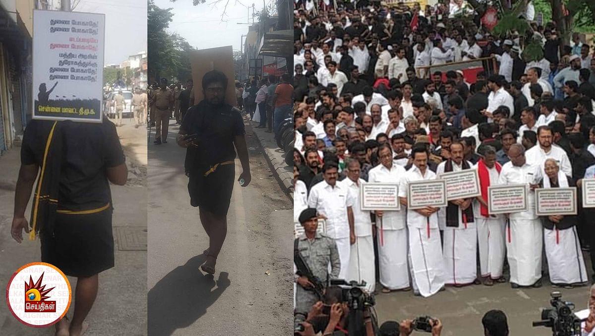 #CAAProtest 'குலுங்கிய சென்னை, அதிர்ந்த டெல்லி' : லட்சக்கணக்கானோர் கூடிய குடியுரிமைப் பேரணி (ALBUM)