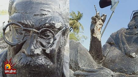 மதுராந்தகம் அருகே தந்தை பெரியார் சிலை உடைப்பு : விஷமிகள் அராஜகம்!