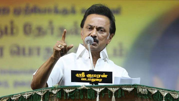 2021-ம் ஆண்டு சட்டமன்றத் தேர்தல் வெற்றிக்கான முன்னோட்ட வெற்றி முரசம் - முரசொலி தலையங்கம்!