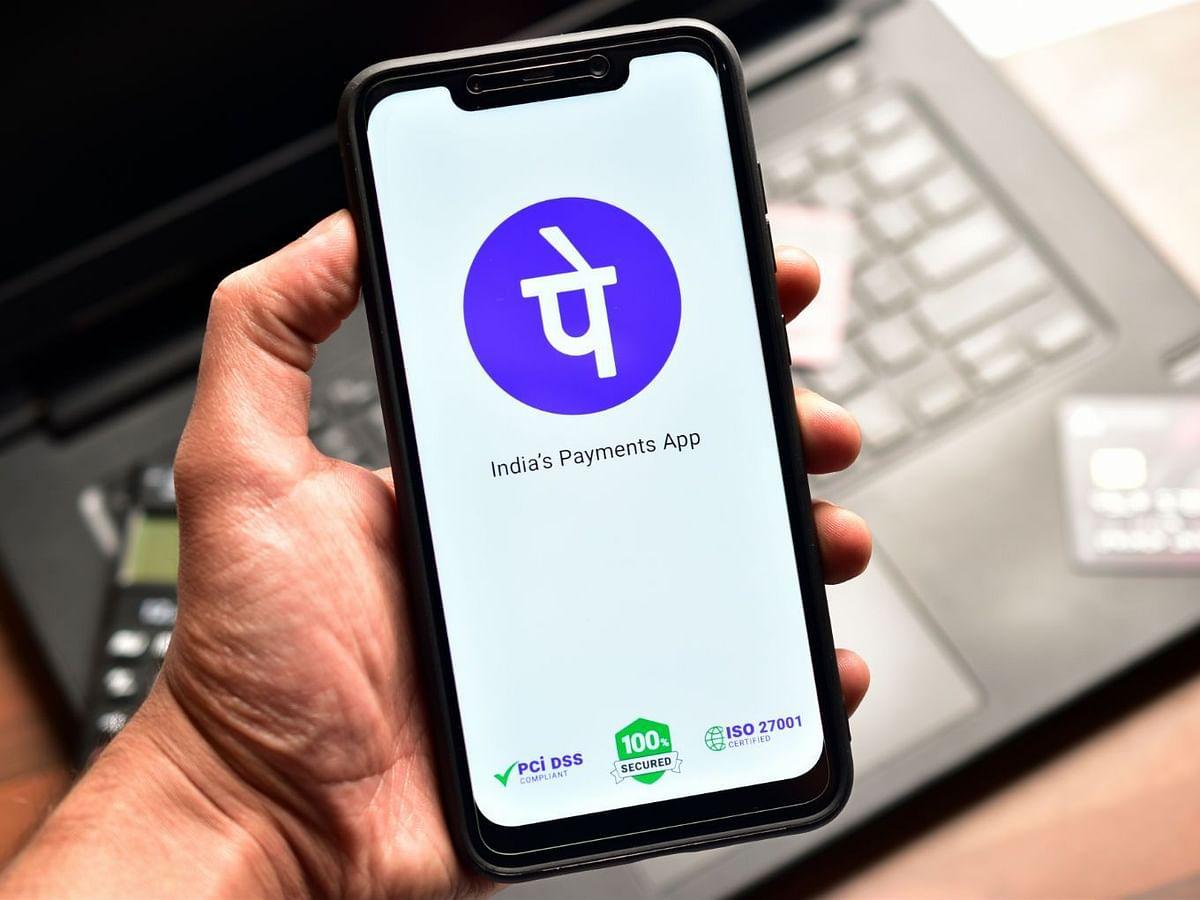 டிஜிட்டல் ATM வசதியை அறிமுகப்படுத்திய PhonePe : இனிமேல் இப்படியும் பணம் எடுக்க முடியும் !