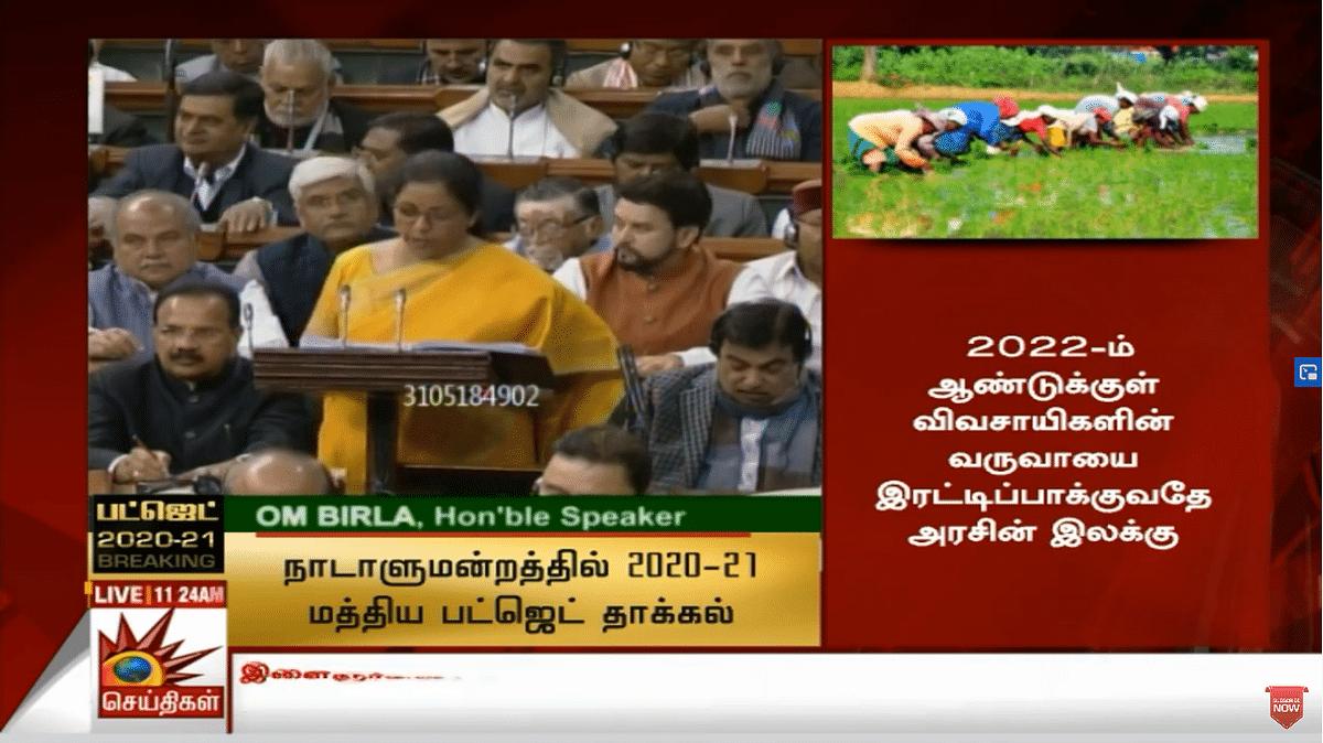 #LIVE #Parliament   தனிமனித சுதந்திரத்துக்கு எதிராக செயல்படும் மோடி அரசு; மக்களவையில் காங்கிரஸ் நோட்டீஸ்!