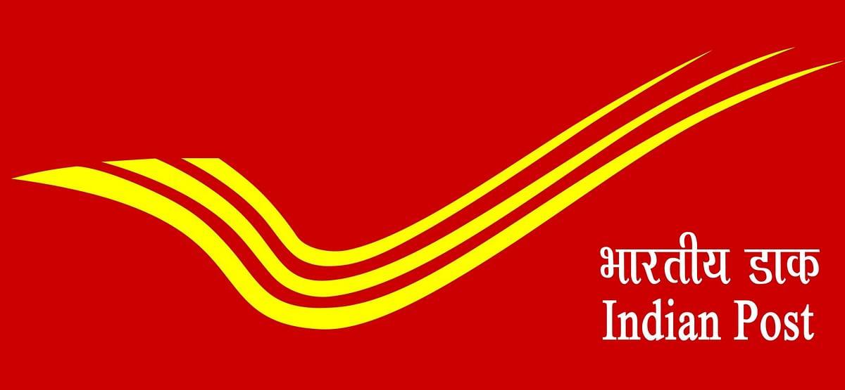 இந்திய தபால் துறையில் ஐ.டி.ஐ. படித்தவர்களுக்கு வேலைவாய்ப்பு - பிப்ரவரி 29ந் தேதி விண்ணப்பிக்க கடைசிநாள்!
